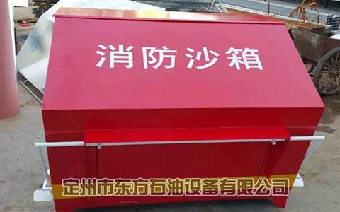 脚踏式消防沙箱图片