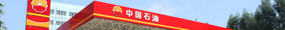 消防沙箱,加油站井盖生产厂家,规格、尺寸、材质齐全,价格优惠